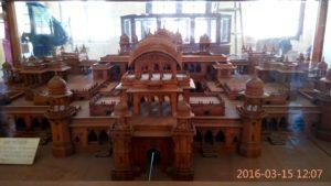Ganga singh Museum