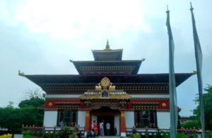 Royal Bhutan temple, Bodhgaya