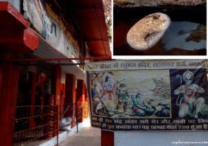 Floating stone at Jatashankar Mahadev